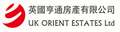 Orient Estates